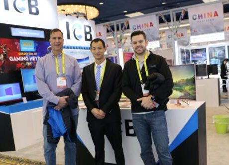 LED gaming monitor CES Trade fair in USA 2017